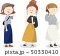 女の子 女性 20代のイラスト 50330410