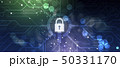 セキュリティ セキュリティー 安全のイラスト 50331170