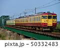 鉄橋 列車 電車の写真 50332483