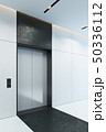 modern elevator with closed doors in office lobby, 50336112
