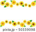 ひまわり 向日葵 花のイラスト 50339098