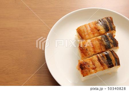 焼き穴子押し寿司。 50340828