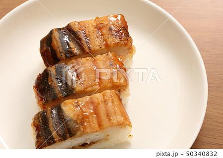 焼き穴子押し寿司。 50340832