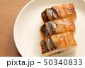焼き穴子 押し寿司 箱寿司の写真 50340833