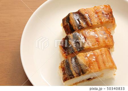焼き穴子押し寿司。 50340833