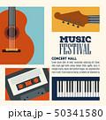 ミュージック 音楽 お祭りのイラスト 50341580