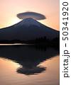田貫湖と富士山-77046 50341920