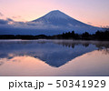 田貫湖の逆さ富士-77062 50341929