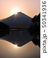 田貫湖と富士山-77068 50341936