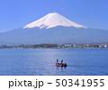 河口湖と富士山-77097 50341955