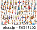 組み合わせ 集 マンガのイラスト 50345102