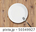 白い皿とフォーク 50349927