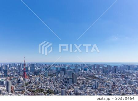 東京の広がる都市風景4 50350464