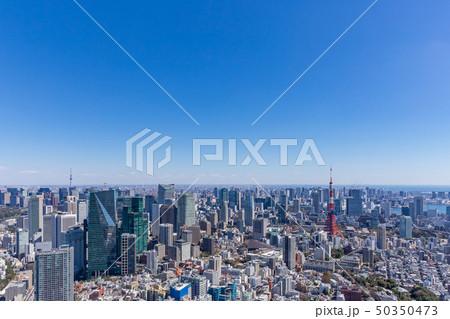 東京の広がる都市風景13 50350473