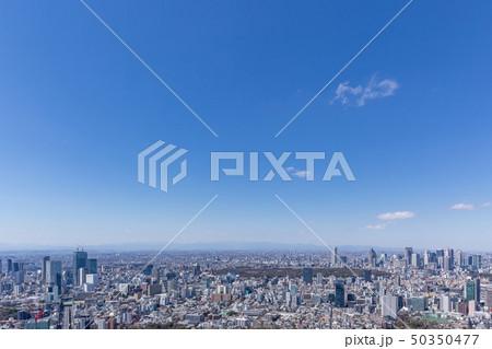 東京の広がる都市風景17 50350477