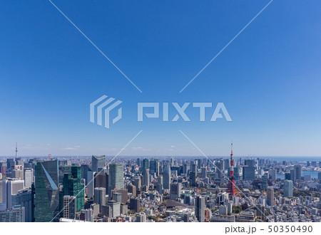 東京の広がる都市風景30 50350490