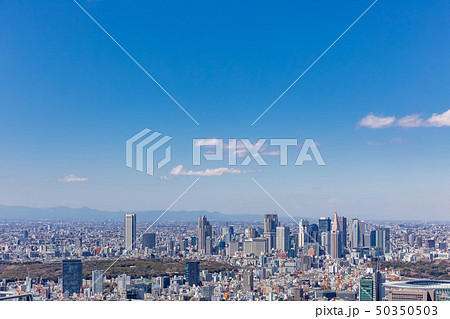 東京の広がる都市風景42 50350503