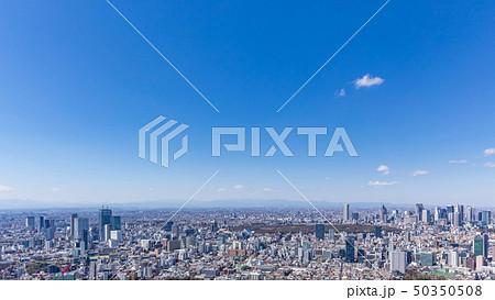東京の広がる都市風景47 50350508
