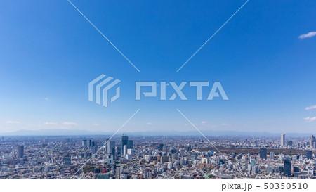 東京の広がる都市風景49 50350510