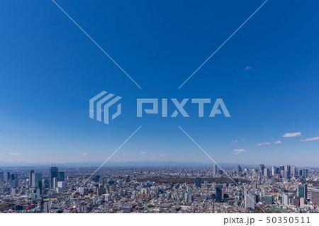 東京の広がる都市風景50 50350511