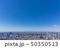 東京の広がる都市風景52 50350513
