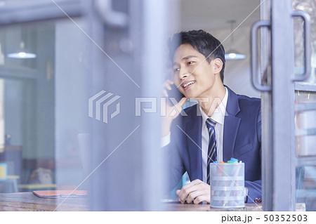 男性 ビジネスマン 50352503