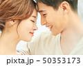 男女 カップル ライフスタイル 50353173