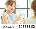 人物 女性 ビジネスウーマンの写真 50353362