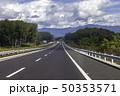 道 高速 首都高の写真 50353571