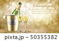 シャンパン シャンペン ぶどう酒のイラスト 50355382