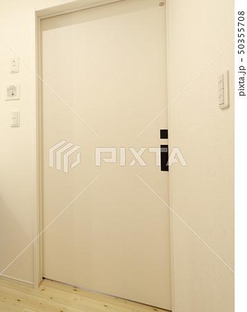 デザイナーズハウス お洒落な洗面脱衣室 50355708
