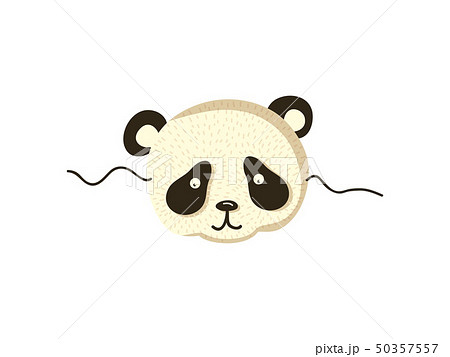Cute panda. Mask on the face. Vector illustration. 50357557