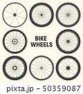 Bicycle wheel symbol vector illustration. Bike rubber mountain tyre, valve. Fitness cycle, mtb 50359087