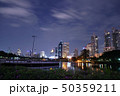 Night View of Benjakiti Park in Bangkok, Thailand 50359211
