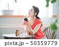 ビューティー コスメ お化粧の写真 50359779