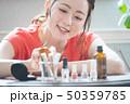 ビューティー コスメ お化粧の写真 50359785