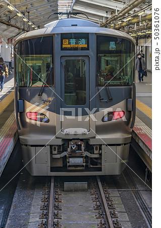 天王寺駅 阪和線 通勤電車 50361076