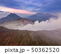Ijen Active Volcano at Sunrise. Aerial View 50362520