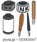 刷毛 磨く 手描きのイラスト 50363047