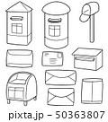 ポスト 郵便 配置のイラスト 50363807