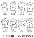 ベクトル 男 男性のイラスト 50363993