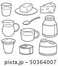 牛乳 ベクトル アイコンのイラスト 50364007