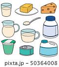 牛乳 ベクトル アイコンのイラスト 50364008