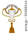 prize winner. vinner cup 50366014