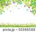 公園(イベント) 50366588