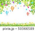 公園(イベント) 50366589