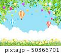 公園(イベント) 50366701