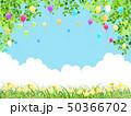 公園(イベント) 50366702
