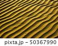 砂紋 50367990