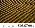 砂紋 50367991